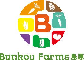 Bunkou Farms島原